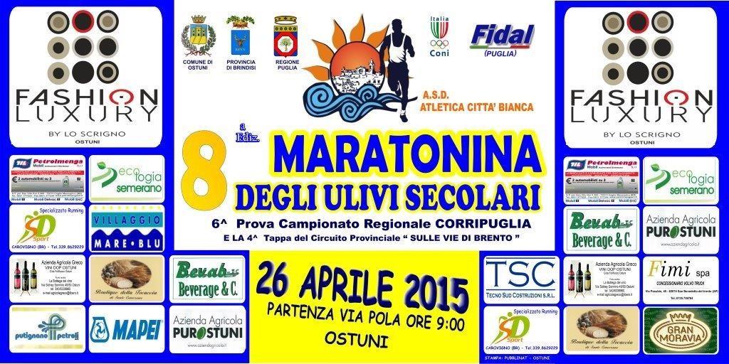 Annuncio Maratonina 2015
